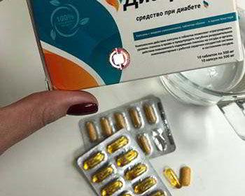 Внешний вид упаковки диафона от диабета