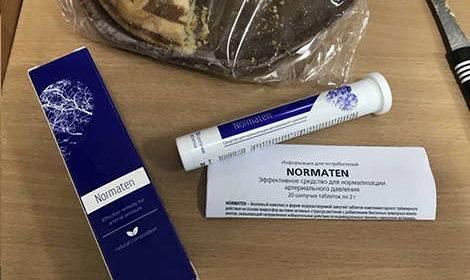 Внешний вид упаковки и колба с таблетками Норматена