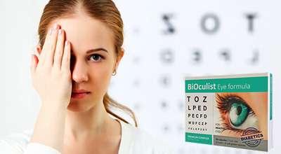 Лекарство Биокулист для зрения.